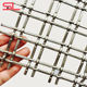 XY-2322 Woven Metal Fabric Wire Mesh Fence Decorative Screens / Grilles