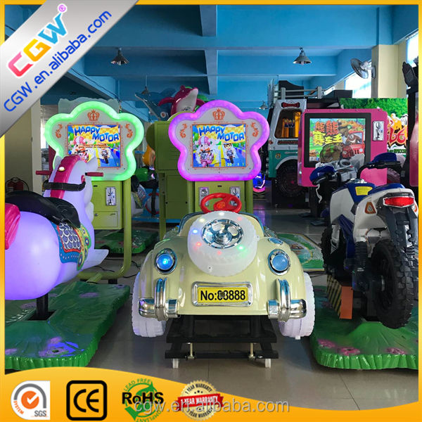 CGW Kids Ride On Car For Sale,Amusement Ride Game Machine,Electric Kiddie Ride