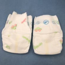 soft parents choice baby diapers
