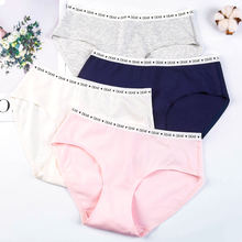 4 Pcs/set Hot Sale Cotton Fancy Panty Cute Girl In Panties Underwear Women