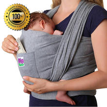 Chinese factory wholesale baby wrap sling with custom logo services