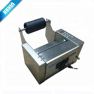 200mm Width Packaging Tape dispenser ZCUT-200