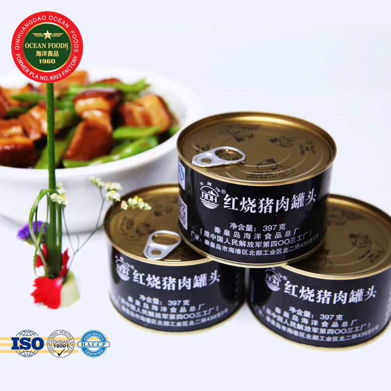 397g China Wholesale Stewed Pork Canned Food