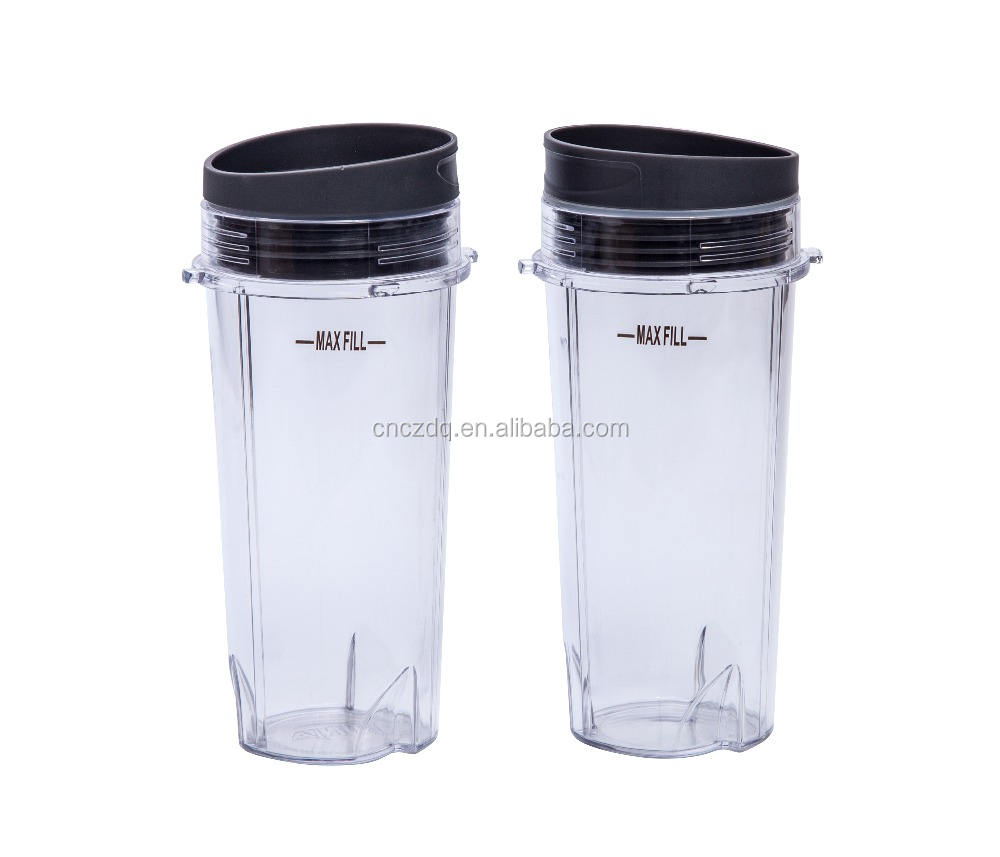 replacement 2 pack 16oz single serve cup set with lid for blender BL660 BL740 BL770