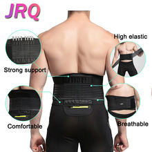 Wholesale Waist Support Fish Ribbon Lumbar Back Brace CE Lower Back Support Belt