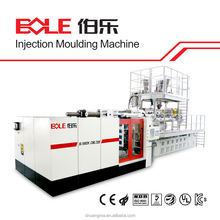 CIML plastic auto parts injection molding machine