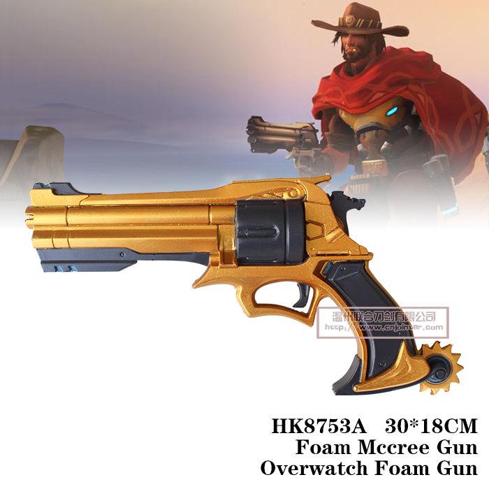 Overwatch D.va DVA Replica Foam Handgun Pistol Gun Cosplay Prop Fancy Dress OW