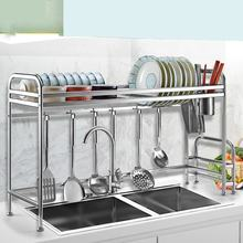 Commercial Stainless Steel Dish Racks Hanging For Hot Sale 2 Tiers Cup Drying Holder