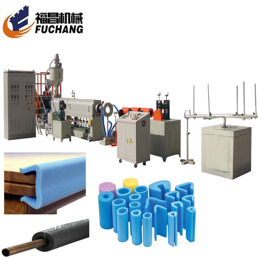High quality EPE foaming pipe production line foaming edge protector profile making machine