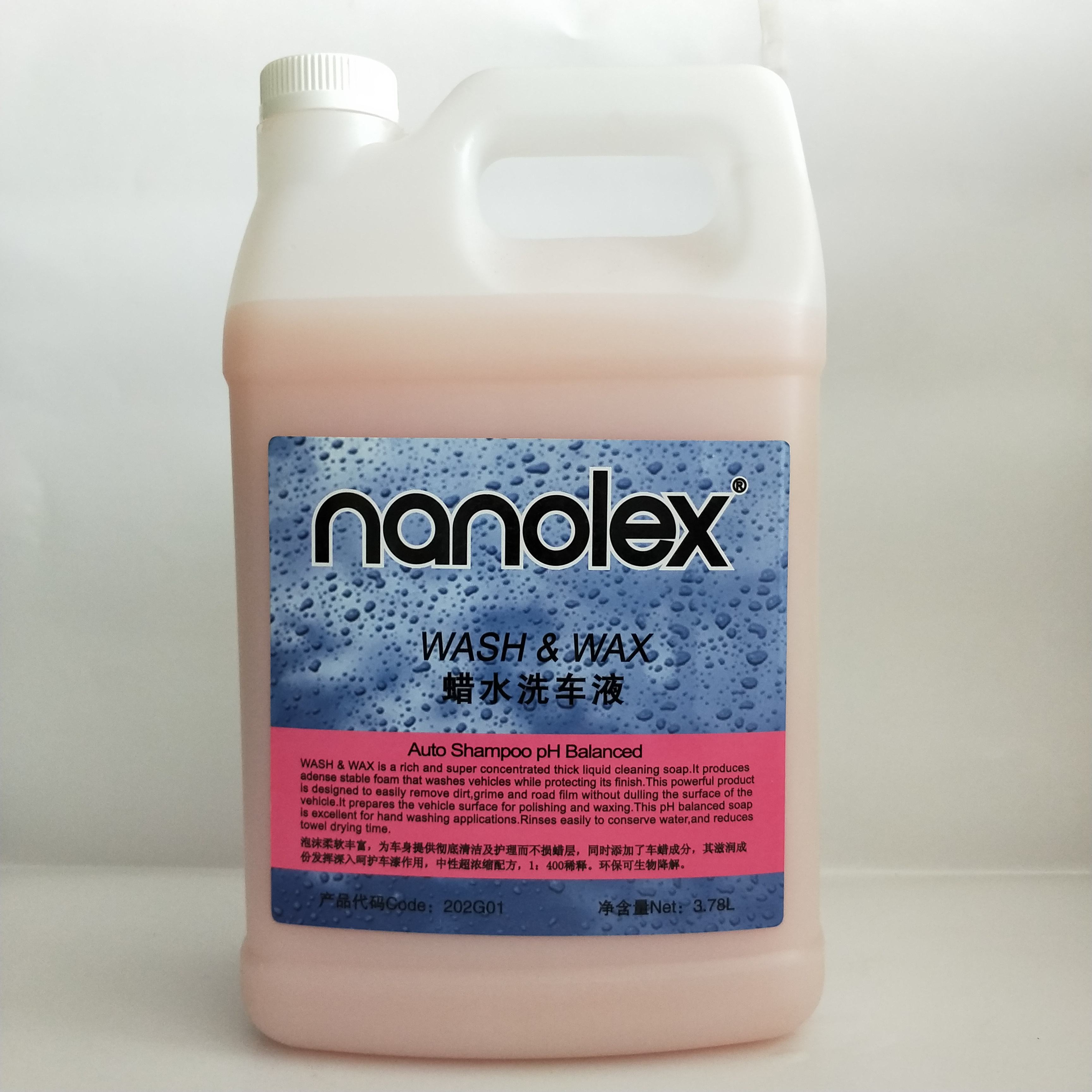 Nanolex car wash clean shampoo