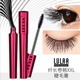 Lulaa private label hot selling high quality 3d fiber mascara transplanting gel mascara and fiber 3d fiber lash black mascara