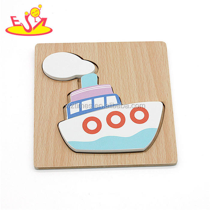 Wholesale wonderful ship shape jigsaw toy wooden 3d puzzle for toddlers W14D036