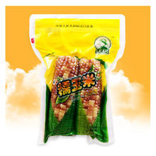 Vacuum Packed Fresh Mottled Waxy Corn Twin Pack Non Gmo