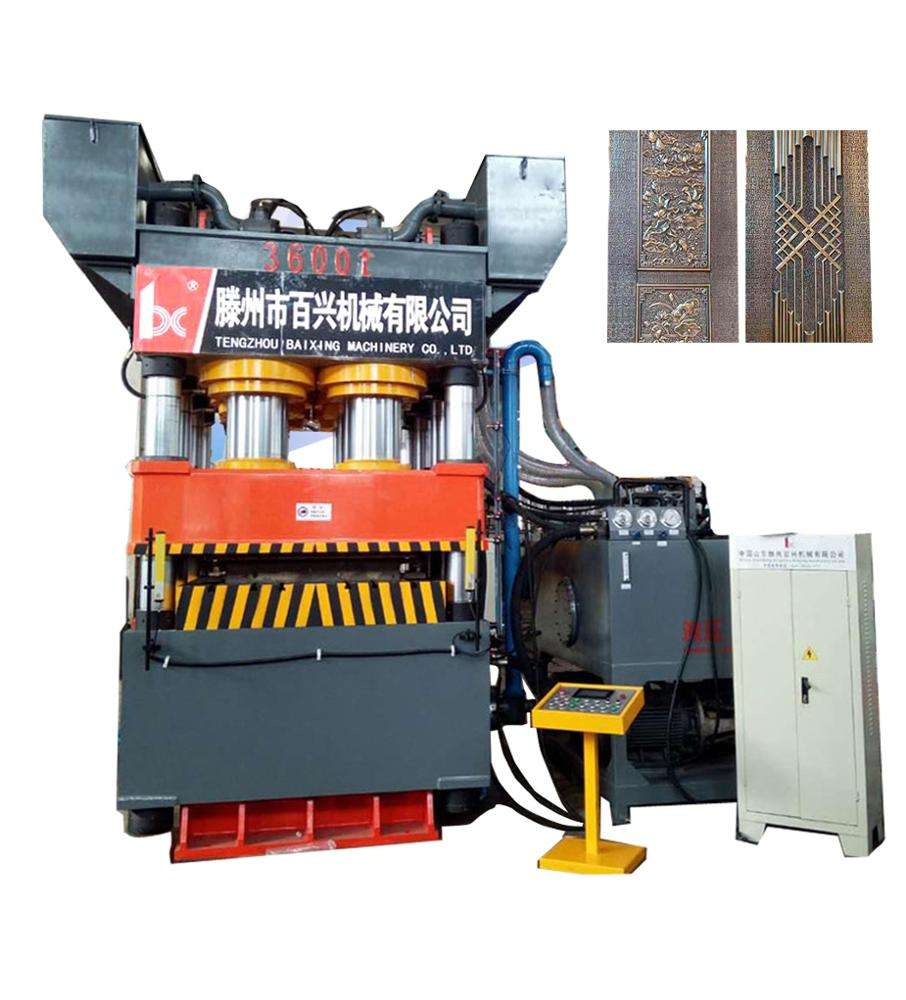 Door plank coining hydraulic press for burglarproof door coining door skin embossing machine