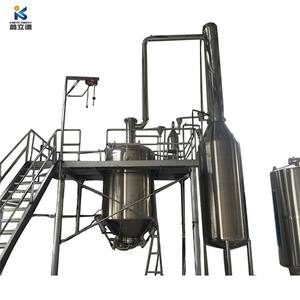 fractionation peanut oil refining dewaxing equipment dry oil fractionation plant the best oil maker machine