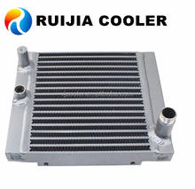 Italian Emmegi plate fin heat exchanger Funke air oil cooler