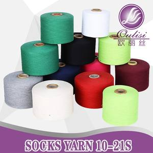 Open End Recycled Cotton Knitting Yarn by socks manufacturer