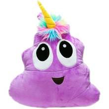 Custom Cute Smiley Face Purple Emoji Emotion Poop Cushion Plush Pillow