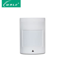 Stable and reliable wired Paradox PA-476 PIR  indoor Motion Sensor for home security alarm system