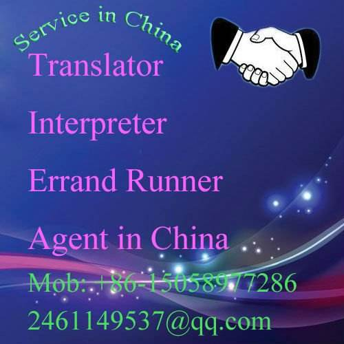 China Buying Agent,Buying Agent In China,Purchase Agent,Source Agent