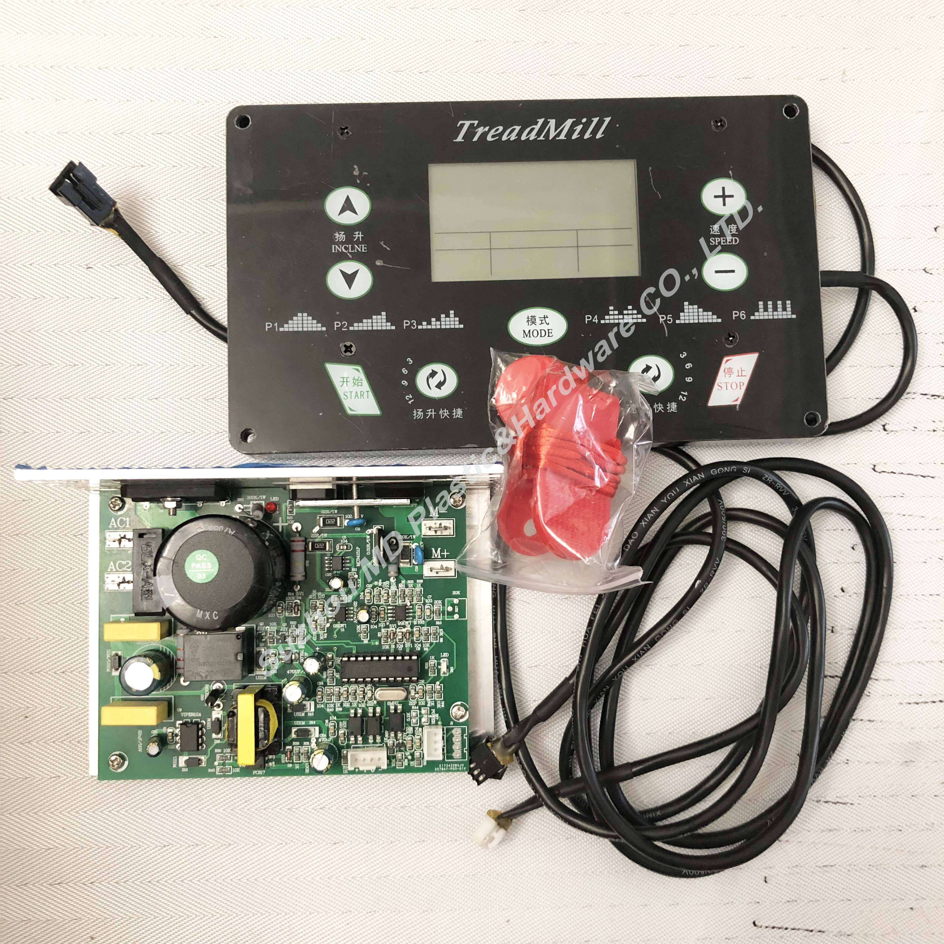 one kit included universal treadmill DC motor control 0 to 4 HP,touch key console display,cables,safety key,sensor