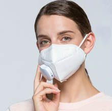 Guo Feng rechargeable dust mask with GB2626-2006 KN95