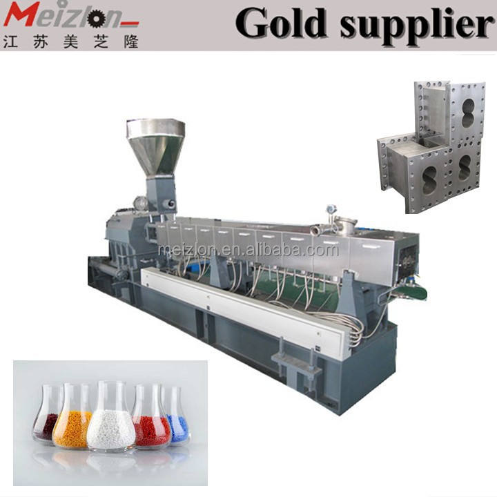 MEIZLON twin screw extruder for ABS PS PP modification making machine/engineering polymer/plastic extruder machine