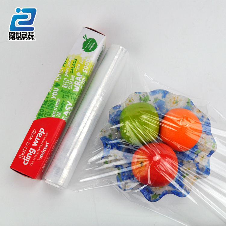 Food service plastic pe silicone food packing fresh wrap cling film