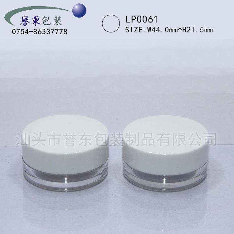 LP0061 Оптовая круглый пустой пудра контейнер
