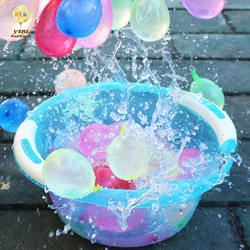 Cheap Price Instant Design 100% Latex 5inch Self Sealing Water Balloon For Kids Summer Fight Game Used
