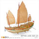 Art & Collectible Wooden Sailing Ships Model