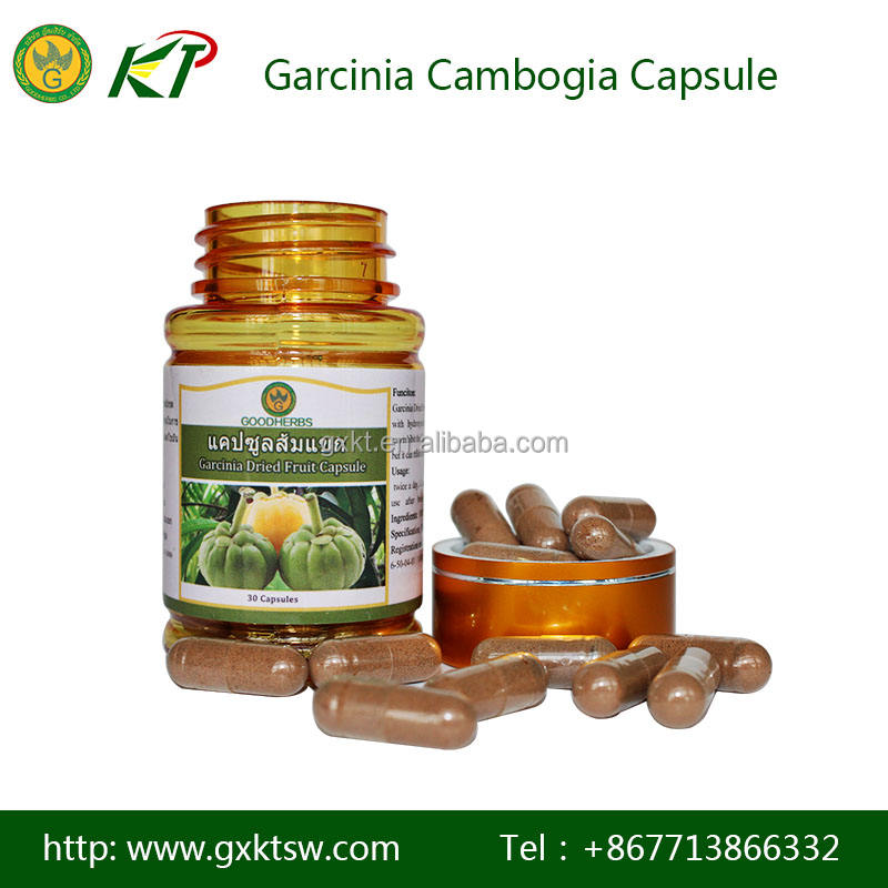 Garcinia Cambogia natural slimming pills weight loss pills