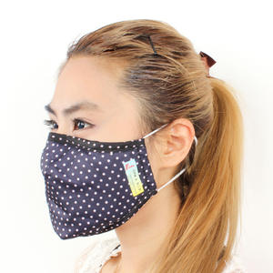 Reusable face mask/ cotton mask/ cloth mask