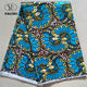 2018 new design wholesale african wax print fabric 100% cotton