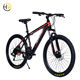 High Quality Fast drop shipping python 26-inch high carbon steel mountain bike adult bicycles