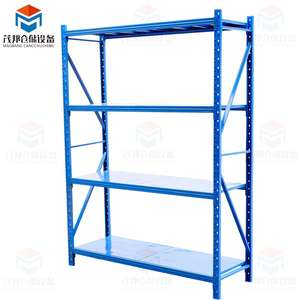 Mobile warehouse shelves rack heavy duty industrial racking cool steel logistics storage rack