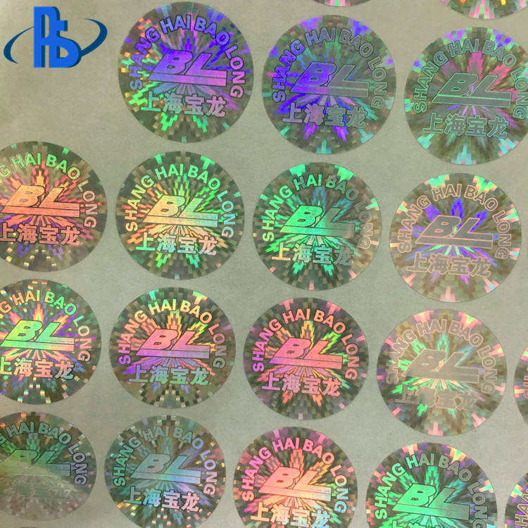 3D printer private label Adhesive transparent holographic overlay