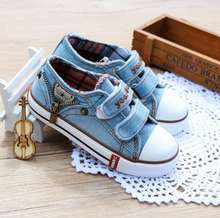 PJ1358A Classic Boy Girl Children Casual Sport Kids Shoes