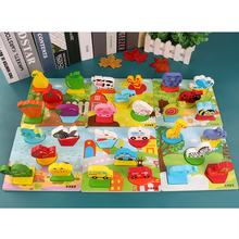 Ambulance animal fruit Hand-held jigsaw toys Creative three-dimensional jigsaw toys 3d puzzle wooden