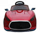 kid's ride on electric Cars /children electric car cheap price