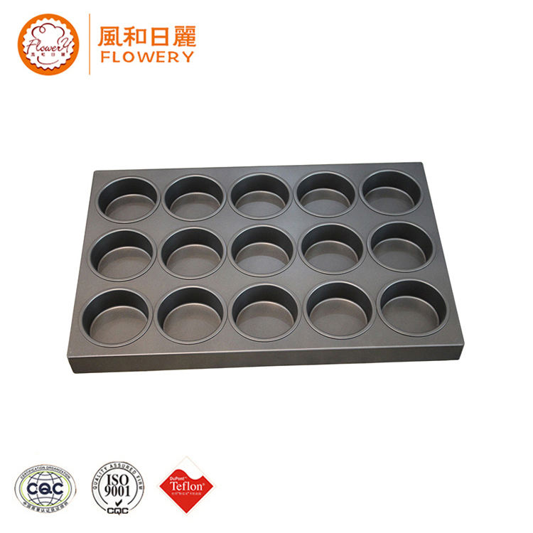 10 inch muffin pan for cake molds