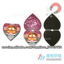 сердце- форму магнитного закладки для свадебных подарков