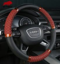 New design of PVC steering wheel cover