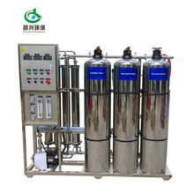 Industrial factory price water desalination device ozone generator water treatment for pharmaceutical pure water