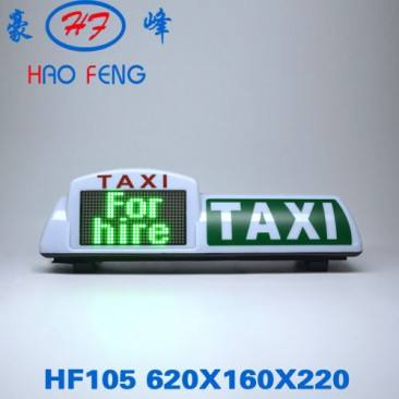 HF105 LED <span class=keywords><strong>taxi</strong></span> <span class=keywords><strong>dach</strong></span> licht box
