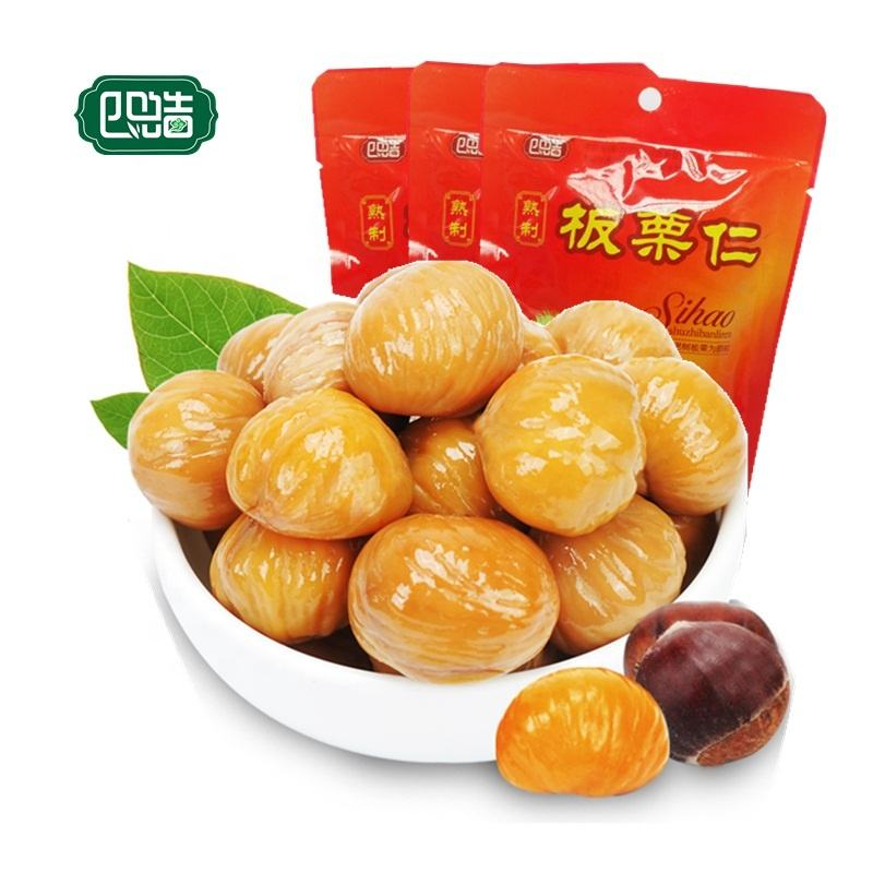 Factory wholesale China healthy snacks 100g peeled chestnut