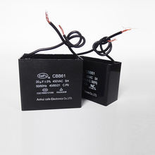 CBB61 8uf 450V sk ceiling fan electrolytic capacitor