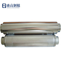 China High Quality Chrome Plated Living Embossing Roller