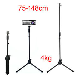 75cm-148cm adjustable 360 rotate universal projector tripod stand bracket DVD Player floor holder laptop stand speaker stand