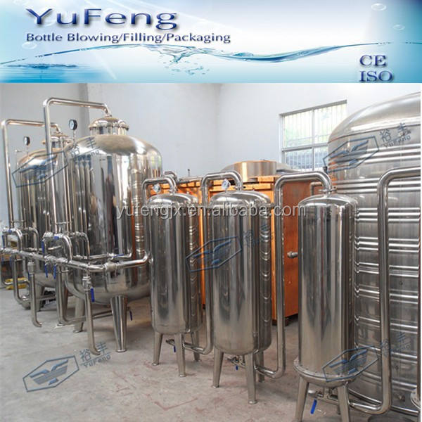 Plastic bottle pure water complete production line